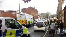 Полицията в Лондон хвана 19-годишен джихадист - обмислял атентат в метрото