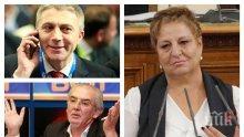 САМО В ПИК ТV! Поразяващата уста на ГЕРБ Снежана Дукова: Не казваме нито не, нито да на ДОСТ! Подкрепата за Орешарски не изгаря мостовете ни с ДПС
