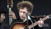 Член на академията за нобеловите награди избухна: Боб Дилън е арогантен