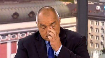 Бойко Борисов: Цачева е класа над опонентите си