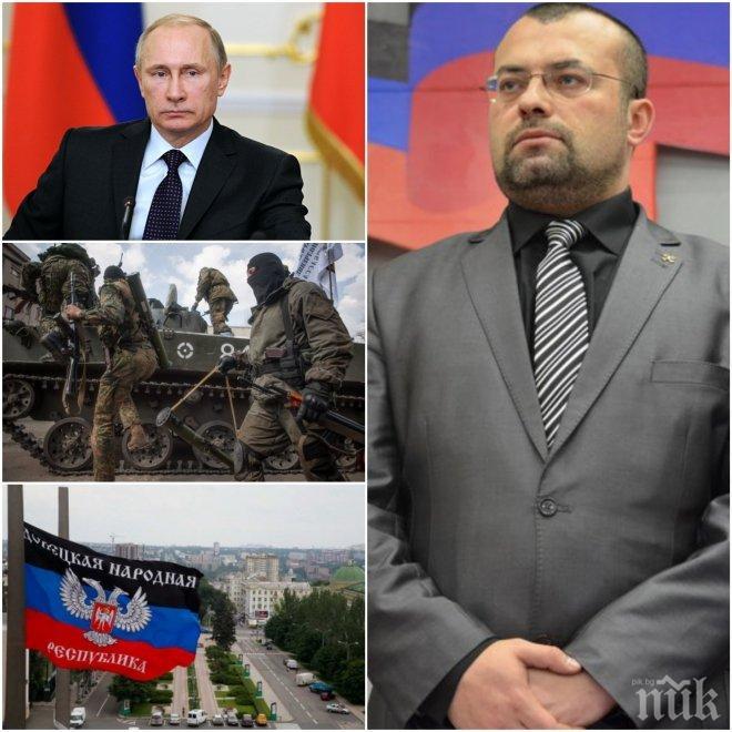 ЗА ПЪРВИ ПЪТ В БЪЛГАРСКА МЕДИЯ! Бившият външен министър на Донецката народна република проговори пред ПИК за убийството на боеца Моторола и какво чакат от Путин в Донбас
