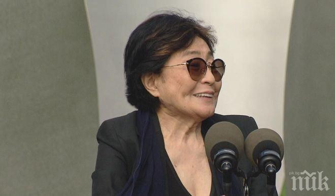 Йоко Оно представи новата си гордост - огромен лотос със стоманени листа (СНИМКИ)