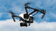 Швеция забрани снимките с дронове