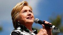 Колин Пауъл ще гласува за Хилари Клинтън