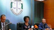 ИЗВЪНРЕДНО В ПИК TV! Ето кои са арестуваните от ИАРА и как са източвани еврофондовете! Инспектор ползвал тъща си, за да смуче субсидии