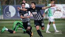 Валери Божинов герой за Партизан, наниза два гола за Купата