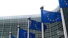 ЕС призова към удължаване на спирането на боевете за Алепо, САЩ също