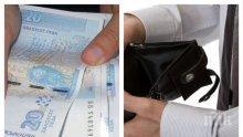 Плащат ни около 5.5 пъти по-малко отколкото в другите европейски страни