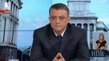 И Бисер Миланов - Петното се представи като кандидат-президент, обеща арести на политици