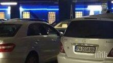 """ЮНАК! Шофьор на """"Мерцедес"""" паркира като за двама в мола в Пловдив (СНИМКА)"""