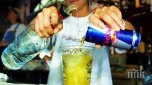 Внимавайте! Миксът от енергийни напитки и алкохол е по-опасен от кокаина