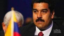 """Президентът на Венецуела обвини опозицията в """"парламентарен преврат"""""""
