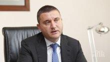 Владислав Горанов: Нарастването на минималната работна заплата няма да окаже сериозен натиск върху пазара на труда