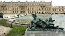 СКАНДАЛ! Служители на Версай продават фалшиви билети