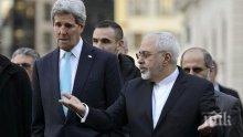 Историческата сделка за ядрена програма на Иран донесе международен приз на Кери и Джавад