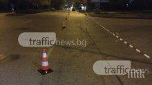 Отцепиха булевард в Пловдив (снимки)