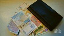 В Мианмар са най-щедри, България е на 129-о място в света