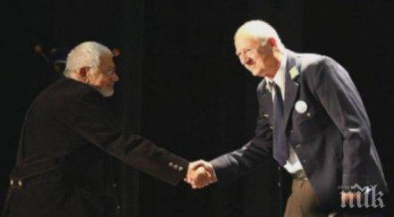 Павел Попандов получи награда за цялостно творчество