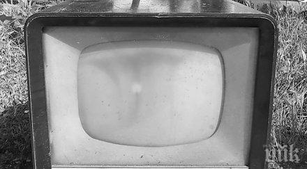 """Спомени от соца: Дядо докара първия ни телевизор """"Опера"""" с каруцата"""
