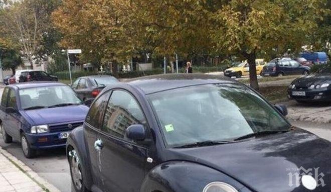 ВЕНДЕТА! Залепиха с монтажна пяна вратата на автомобил в Пловдив (СНИМКИ)