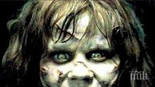 НОВО ОТКРИТИЕ! Филмите на ужасите ни влияят положително