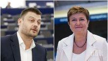 САМО В ПИК! Бареков с ексклузивен коментар след оставката на Кристалина Георгиева - посочи кой трябва да я замести