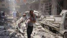 Турция осъжда въздушния удар на Русия над сирийската провинция Идлиб