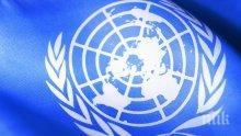 Изводите на ООН за употреба на химическо оръжие в Сирия нямат юридическа сила