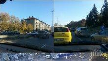 ИЗВЪНРЕДНО И ПЪРВО В ПИК! Кошмар в центъра на София! Страшни задръствания мъчат столичани от сутринта, шофьорите бесни на Слави (СНИМКИ)