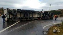 """Внимавайте! МВР предупреждава за опасен участък на магистрала """"Струма"""""""