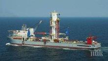 """Удар! Французите от """"Тотал"""" намериха нефт в Черно море"""