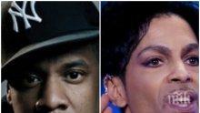 Джей Зи вади 40 млн. за неиздавана музика на Принс