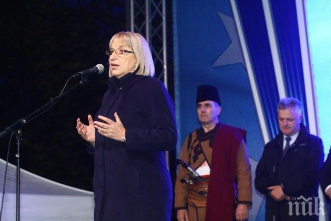 Цецка Цачева в Смолян: Всички власти трябва да вървят в една посока и да работят в интерес на хората
