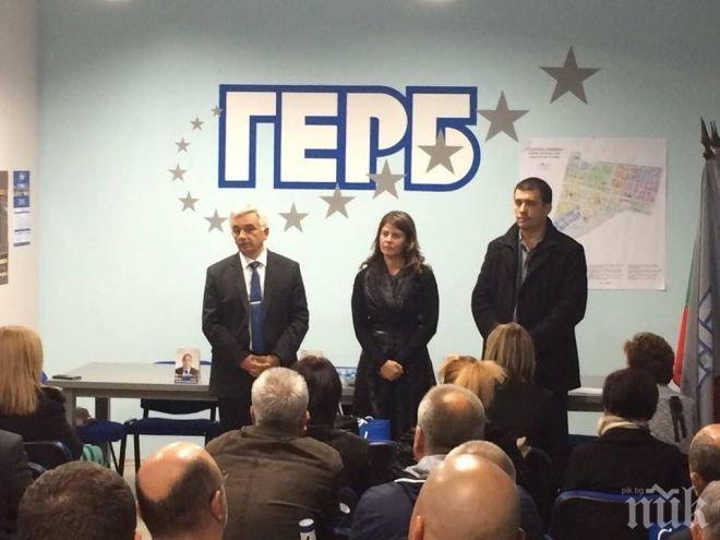 Предприемачи ГЕРБ-София подкрепят кандидатурата на Цецка Цачева и вицеадмирал Пламен Манушев