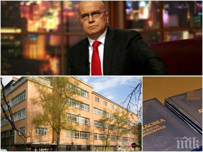 СКАНДАЛ! Християнско сдружение настоява да проверят дипломата на Слави Трифонов
