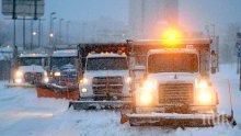 Над 3000 снегорини готови да чистят първия сняг