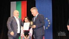 """Пламен Манушев бе удостоен със званието """"Почетен гражданин на Тополовград"""""""