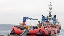 Купуваме нов кораб за борба с нефтените разливи