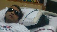 ТРАГЕДИЯ! Наско, който 20 години се бори за бъбрек, почина от менингит