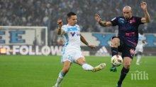 Олимпик (Марсилия) не успя да победи Бордо у дома
