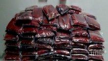 Хванаха 240 кг тютюн за наргиле, маскиран като каменни плочи