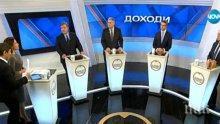 """ИЗЛАГАЦИЯ В ЕФИР! """"Големият дебат"""" за """"Дондуков"""" 2 - четирима кандидати ръсят изтъркани лафове! ГЕРБ и БСП отсвириха Нова"""