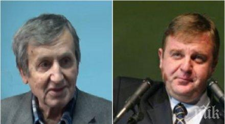 Историкът акад. Георги Марков: Само Каракачанов ще защити националния интерес (ВИДЕО)