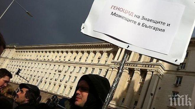 Учени на протест за заплати в Деня на народните будители