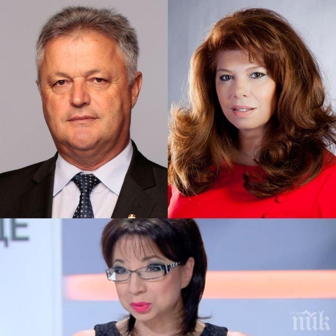 От последните минути! Вицетата на ГЕРБ и БСП вързаха тенекия на Цветанка Ризова!