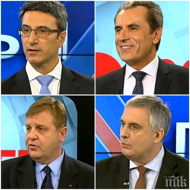 ИЗВЪНРЕДНО! Каре за карти се цака кой е по-, по-, най- за президент - ето ги опорните точки на Каракачанов, Калфин, Трайков  и Орешарски