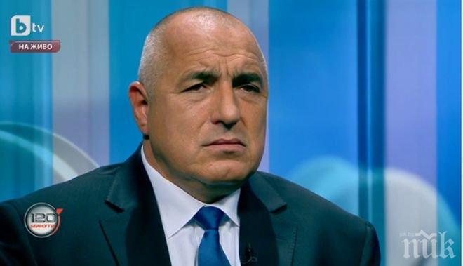 Борисов: Няма да подам оставка, ако Цецка загуби балотажа (обновена)