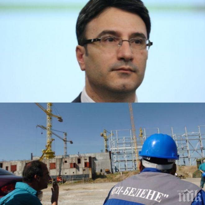 Трайчо Трайков: И аз чакам обвинения за АЕЦ Белене, всичко е възможно!