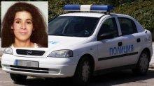 Изчезна 30-годишна жена
