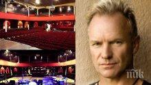 """Година по-късно: Оплисканата с кръв зала """"Батаклан"""" отваря врати за концерт на Стинг"""